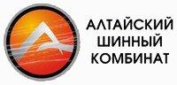 Алтайский шинный комбинат логотип
